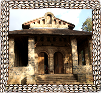 Gondar Church